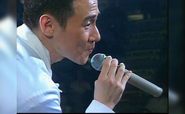 Cong You Ni Bu Zhi Dou Ni Live