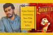Arjun's New Film