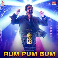 Rum Pum bum Song   Rum Pum bum MP3 Download   Rum Pum bum Free Online   Disco  Raja Songs (2020) – Hungama