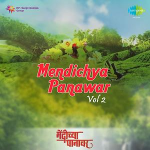 Mendichya Panavar Vol 2 Songs Download | Mendichya Panavar