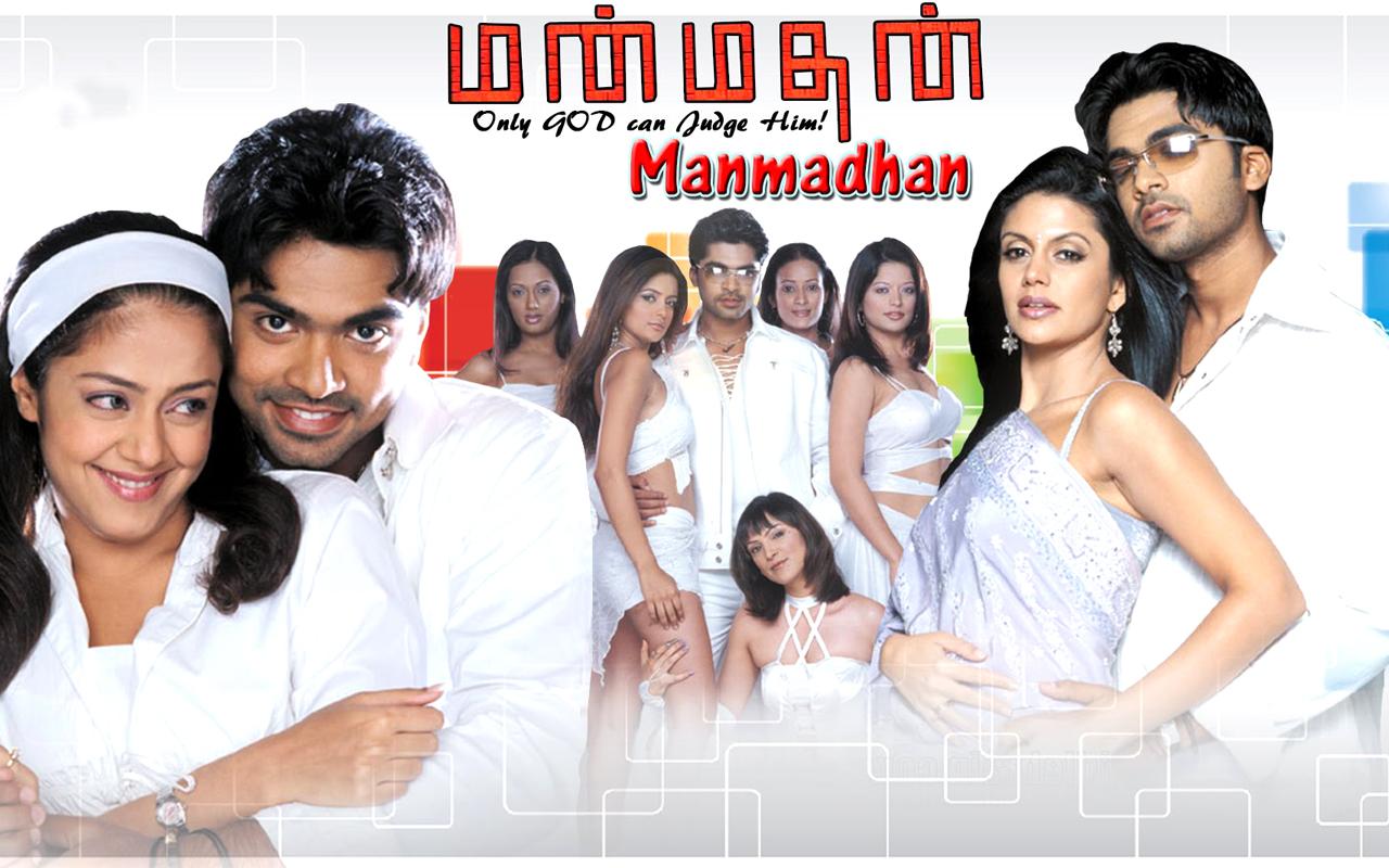 Manmadhan (Tamil)