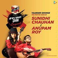Pandal Dhamaal Bengali Songs Download Pandal Dhamaal Bengali