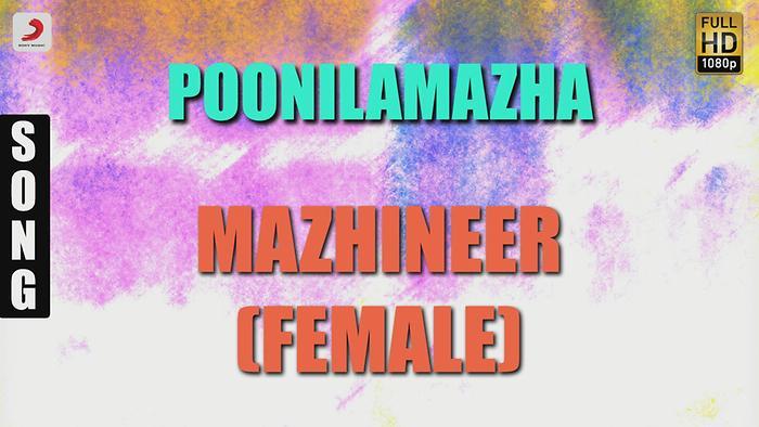Mazhineer  Female Version Pseudo Video