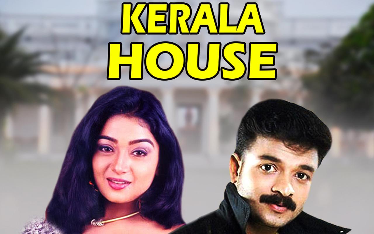 Kerala House Udan Vilpanakku