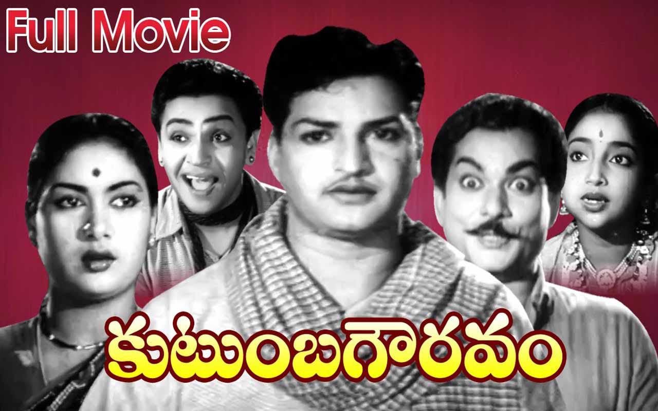 Kutumba Gouravam (1957)