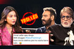 Rakul Preet Singh TROLLED For Her Next Film With Ajay Devgn And Amitabh Bachchan Mayday