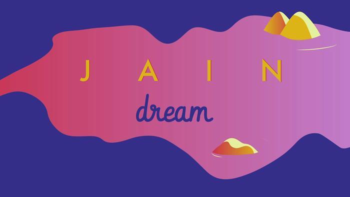 Dream Lyrics Video