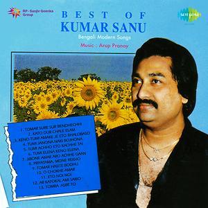 Best Of Kumar Shanu Songs Download Best Of Kumar Shanu Songs Mp3