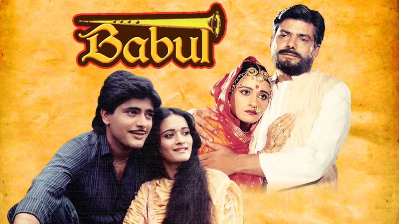 Babul (1986)