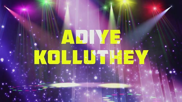 Adiyae Kolluthey Lyric Video