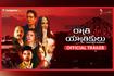 Ratri Ke Yatri - Telugu Trailer