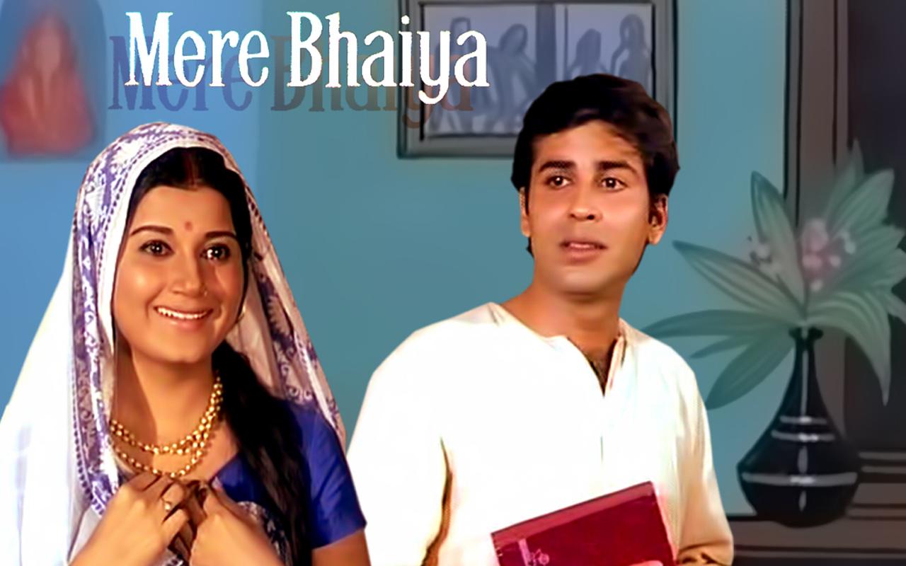 Mere Bhaiya