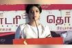 Keerthy Suresh Joins Vettaiyadu Vilayadu 2 Movie