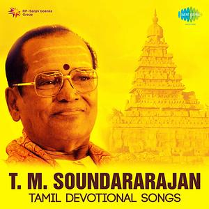 tm soundararajan devotional songs free download mp3