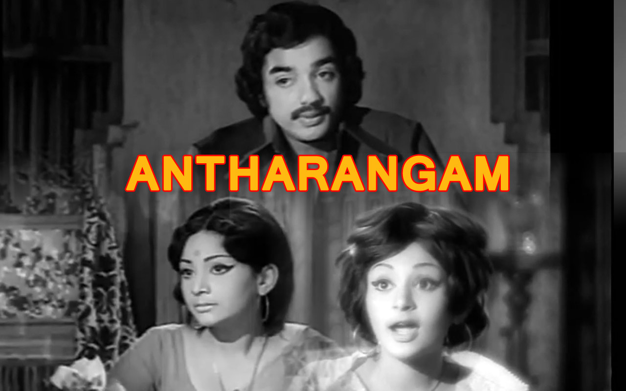 Antharagam