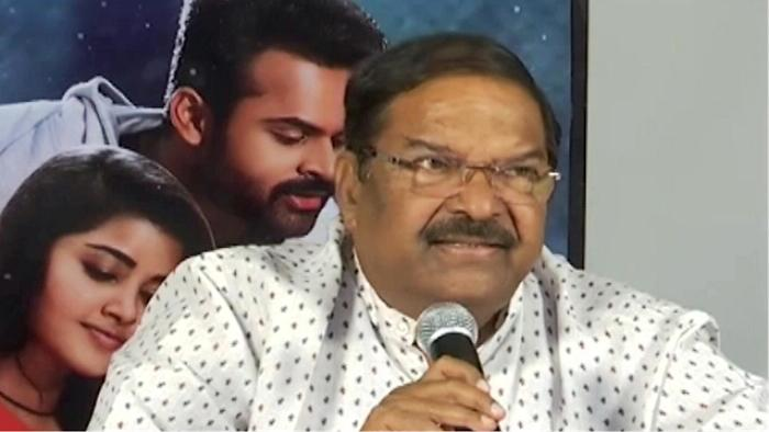 Download Tej I Love You Movie Press Meet Video Song from Tollywood Events  :Video Songs – Hungama