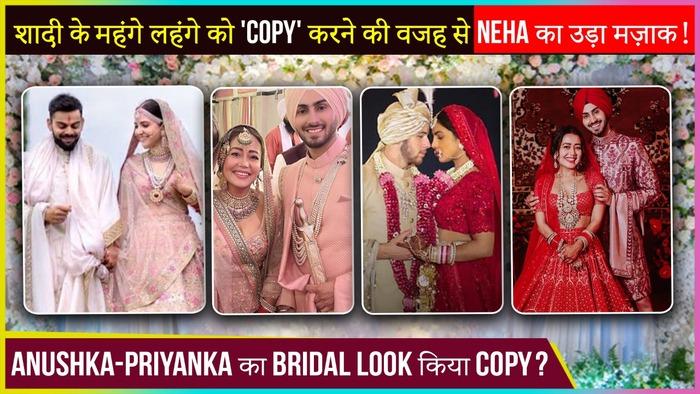 Neha Kakkar Copied Priyanka Chopra  Anushka Sharmas Wedding Outfits