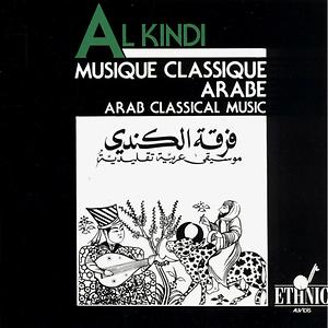 Arab Classical Music Songs Download Arab Classical Music Songs Mp3 Free Online Movie Songs Hungama
