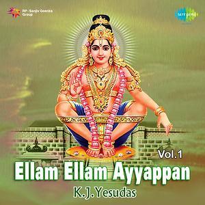 Harivarasanam Song Harivarasanam Mp3 Download Harivarasanam Free Online Ellam Ellam Ayyappan Vol 1 Songs 1995 Hungama
