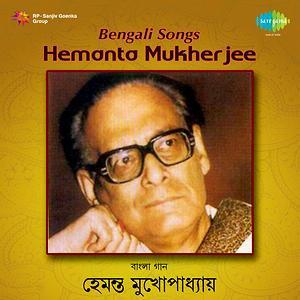 bengali songs of hemanta mukherjee free mp3 download