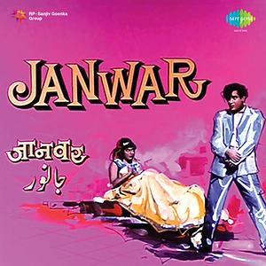 Janwar Songs Download Janwar Songs Mp3 Free Online Movie Songs Hungama