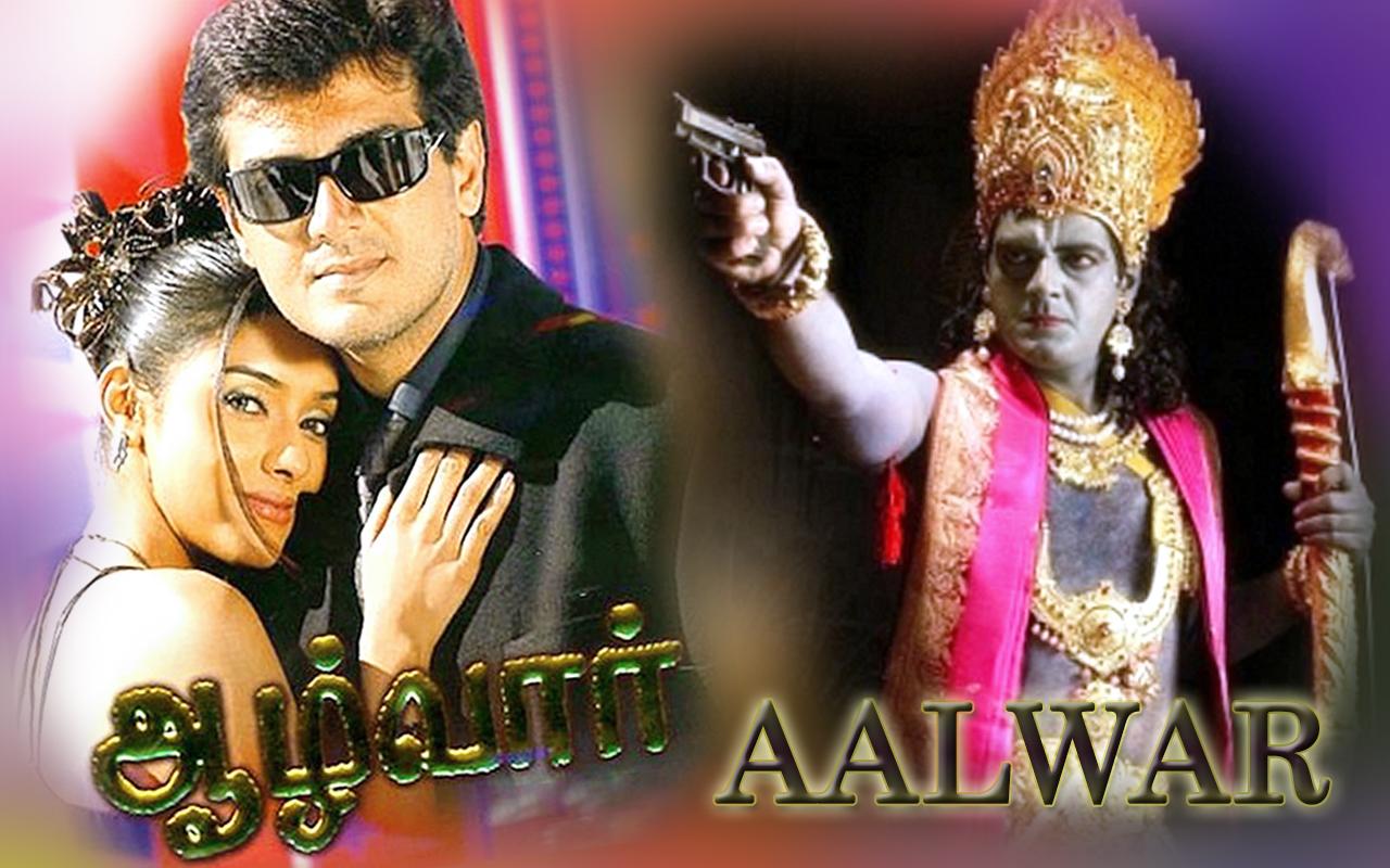 Aalwar
