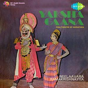 Bheeshma Vijaya Part 1 Song Bheeshma Vijaya Part 1 Mp3 Download Bheeshma Vijaya Part 1 Free Online Yaksha Gaana Folk Theatre Of Karnataka Songs 1974 Hungama