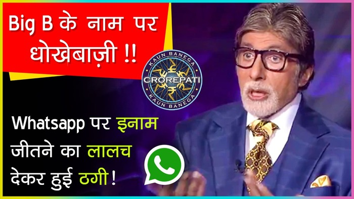 Whatsapp Scams
