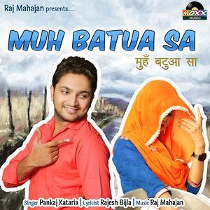 Muh Batua Sa Songs Download Muh Batua Sa Songs Mp3 Free Online Movie Songs Hungama