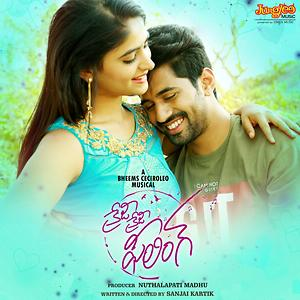 Crazy Crazy Feeling Songs Download Crazy Crazy Feeling Songs Mp3 Free Online Movie Songs Hungama