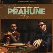 Prahune