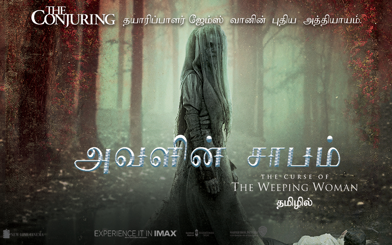 The Curse of The Weeping Woman - Tamil
