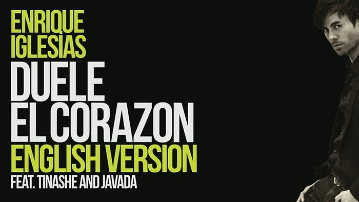 DUELE EL CORAZON English Version Lyric Video