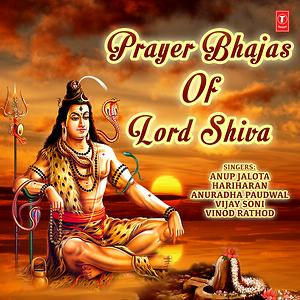 Prayer Bhajans Of Lord Shiva Songs Download Prayer Bhajans Of Lord Shiva Songs Mp3 Free Online Movie Songs Hungama
