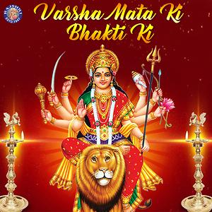 Durge Durghat Bhari Song Durge Durghat Bhari Mp3 Download Durge Durghat Bhari Free Online Durga Devichi Aarti Songs 2013 Hungama