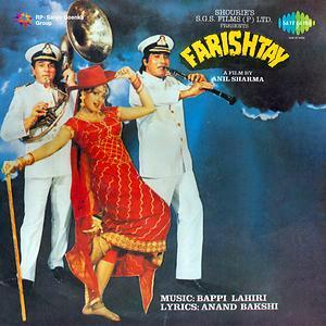 Jhanda Ooncha Rahe Hamara Song Jhanda Ooncha Rahe Hamara Mp3 Download Jhanda Ooncha Rahe Hamara Free Online Farishtay Songs 1991 Hungama