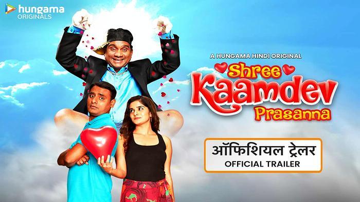 Shree Kaamdev Prasanna  Hindi Trailer