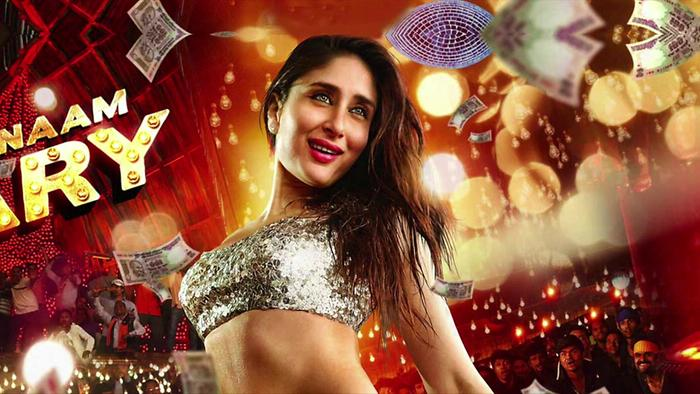 Get The Look  Kareena Kapoor in Mera Naam Mary Brothers