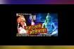 Homenaje a Celia Cruz, ¡En Vivo!