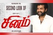 Sinam Movie 2nd Look Poster Will Release Soon