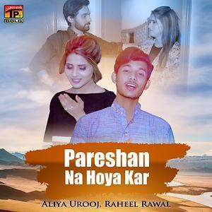 Pareshan Na Hoya Kar Songs Download   Pareshan Na Hoya Kar Songs MP3 Free  Online :Movie Songs - Hungama