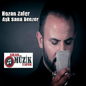 Ask Sana Benzer Song Download Ask Sana Benzer Mp3 Song Download Free Online Songs Hungama Com
