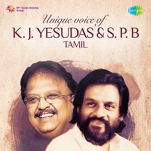 Unique Voice Of K J Yesudas S P B Songs Download Unique Voice Of K J Yesudas S P B Songs Mp3 Free Online Movie Songs Hungama Yesudas) chand jaise mukhde pe (k.j. k j yesudas s p b songs download