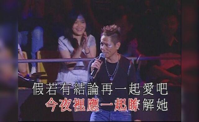 Medley  Wo Men De 80 Nian Dai  Hong Se Pao Che  Shi Lian  Ma Lu Tian Shi  Yuan  Qing Xin  Yuan AMANI   Xi Huan Ni  Xia Yu Tian  Wan La  2030  Liu Zhu Wo Ba