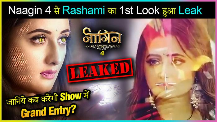 Revealed Rashami Desais Entry From Naagin 4  Her Video For Holi Celebration