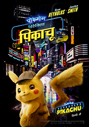 Pokemon Detective Pikachu Hindi Movie Full Download Watch