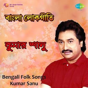 Bengali Folk Songs Kumar Sanu Songs Download Bengali Folk Songs