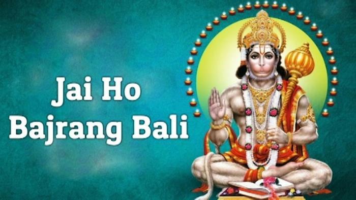 Jai Ho Bajrang Bali