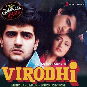 Virodhi With Jhankar Beats Original Motion Picture Soundtrack Songs Download Virodhi With Jhankar Beats Original Motion Picture Soundtrack Songs Mp3 Free Online Movie Songs Hungama