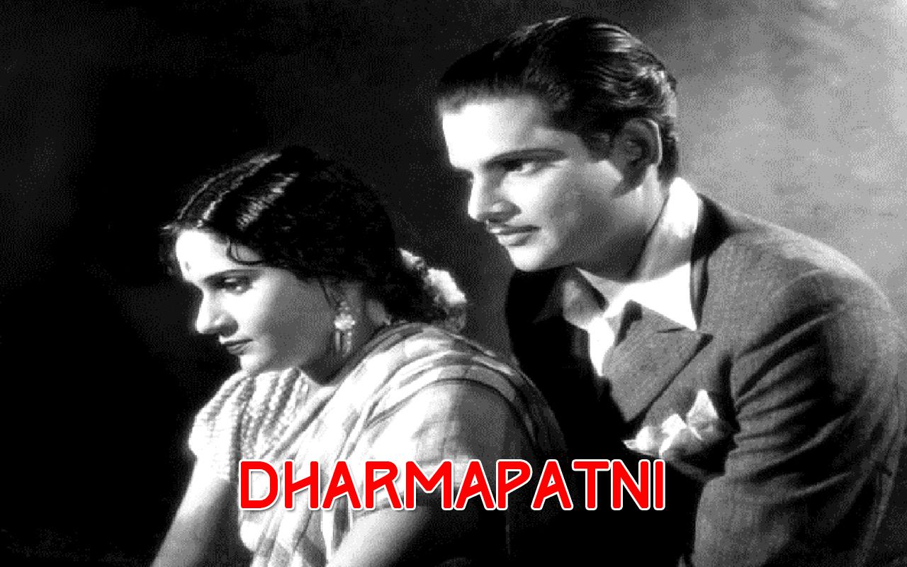 Dharmapatni
